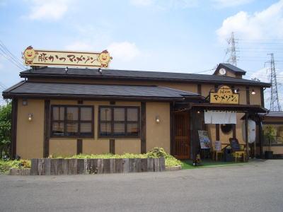 春日井市にあるマ・メゾン とんかつ春日井店