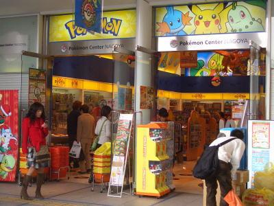 オアシス21にあるポケモンセンター名古屋