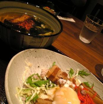 名古屋市東区にあるちゅら屋のシーサー定食
