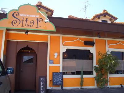 尾張旭市にあるインド料理店 Sitar(シタール)
