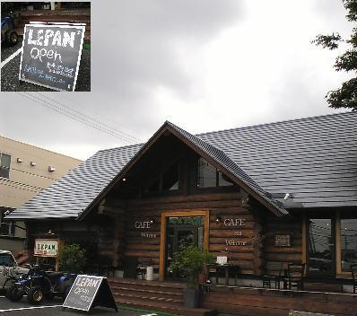 瀬戸市にあるスープ&ベーカリーカフェ LEPAN(ルパン)