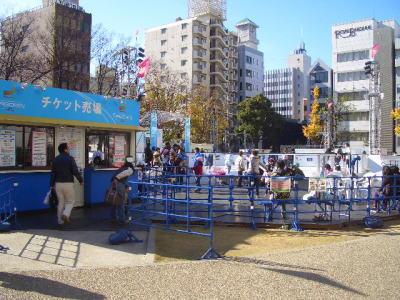 名古屋市中区にあるナゴリン・アイススケート