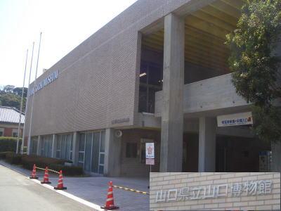 山口県にある県立山口博物館