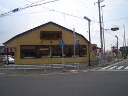駅前食堂 杵屋