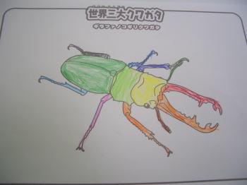 世界の大昆虫王国での3才の息子の作品