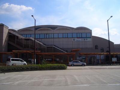 名古屋市守山区にある名鉄瀬戸線の小幡駅