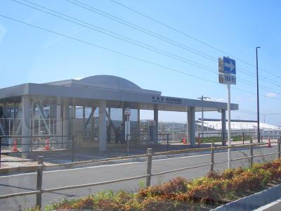 春日井市にある神領駅北口