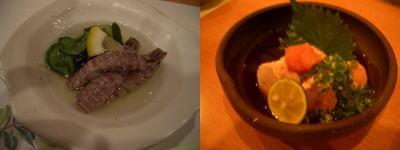 てんぽいんとの魚料理