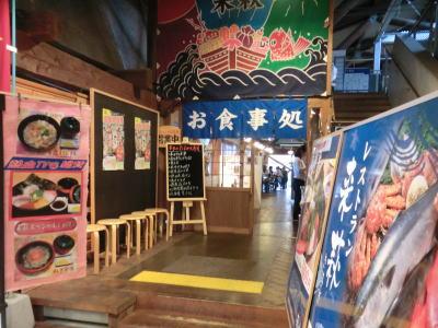 山口県の道の駅の1つ、萩しーまーと内の来萩レストラン