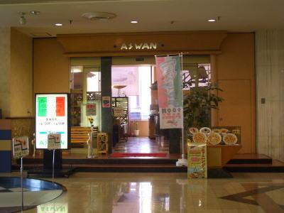 東名ボールの併設されているレストラン