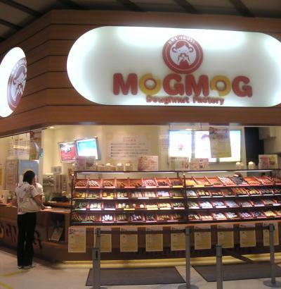 名古屋市西区にあるMOGMOG mozoワンダーシティ店