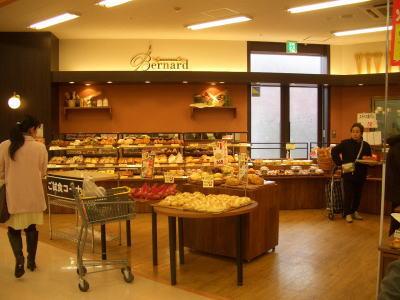瀬戸市にあるアピタ瀬戸店内にあるパン屋さんBernard