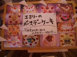 バースデ-のケーキ