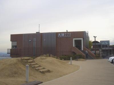 滋賀県にある名神高速上り大津サービスエリア