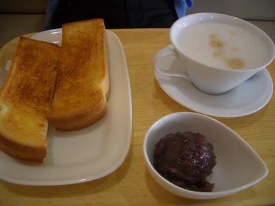 「カフェラテ」「あんトースト」