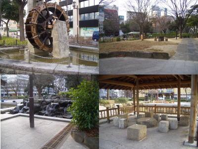 下園公園の風景