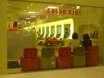 名古屋市中村区のZUSSO KIDS ジェイアール名古屋タカシマヤ店