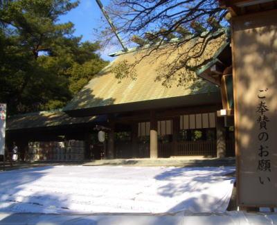 熱田神宮へ初詣