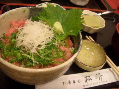 お食事処 松崎のネギトロ丼