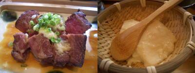 ローストビーフと手作り豆富