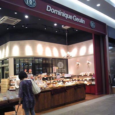 名古屋市東区にあるドミニック・ジュラン イオンナゴヤドーム前店