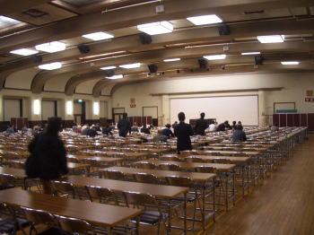 名古屋市公会堂4Fホール