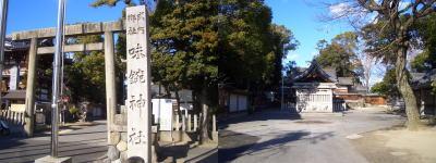 名古屋市北区にある味鋺神社