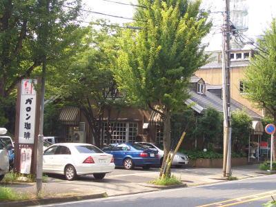 名古屋市名東区にあるガロン珈琲 名古屋工場&アドショップ