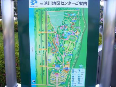 一宮市にある国営木曽三川公園