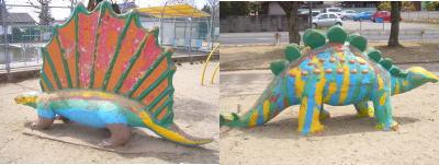 六軒屋公園の恐竜オブジェ
