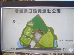 口論義公園案内図