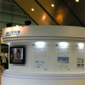 名古屋駅のN700系新幹線ブース