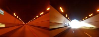 トンネルを抜けた先の景色
