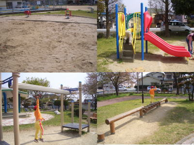 関田公園の遊具