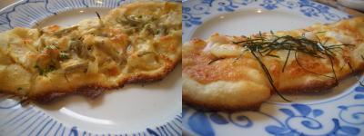 蒸し鶏ときんぴらごぼうの和風クリームピザ