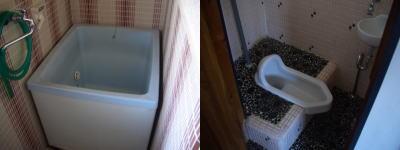 ハピネス稲生のバス・トイレ