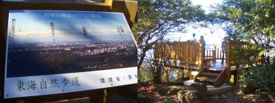 岩巣山展望台の眺望