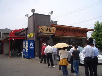 名古屋市名東区にある長浜ラーメン 一番軒 総本家