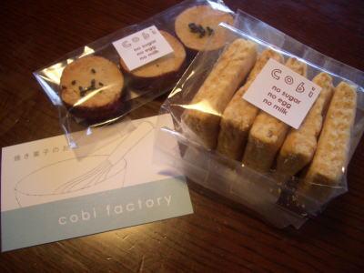 焼き菓子のお店 cobi factory