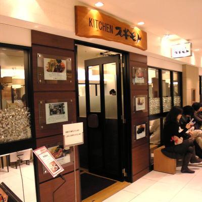 名古屋市中区栄にあるキッチン スギモト松坂屋名古屋本店北館店