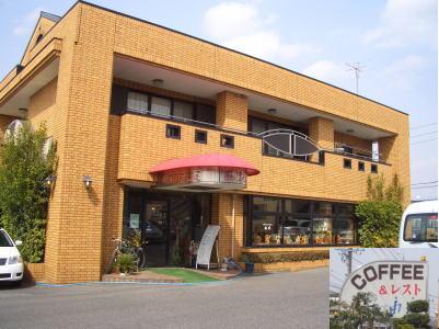 尾張旭市の喫茶店の1つ、コーヒー&レスト 由比