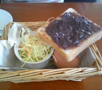 小倉トーストモーニング