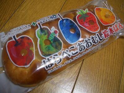 はらぺこあおむし絵本パン
