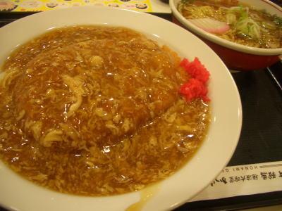 中華カツ丼