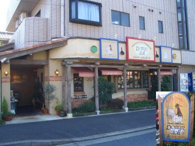 春日井市の洋風家庭料理ロマンドール