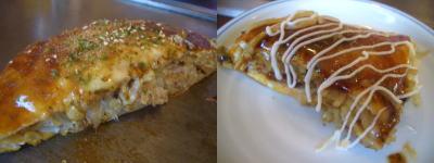 豚とチーズのモダン焼き