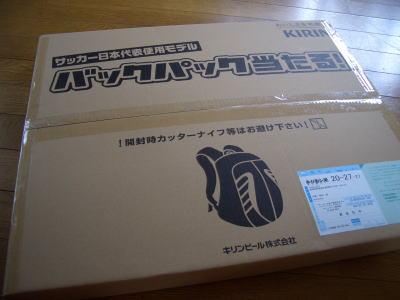 サッカー日本代表使用モデルのバックパック