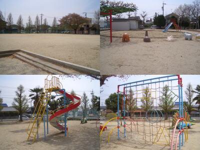 六軒屋公園の遊具と運動広場