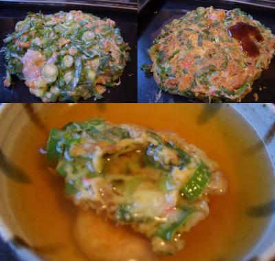 ランチメニュー おだしで食べる 大阪ねぎ焼き