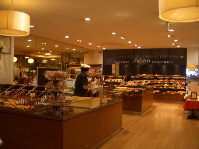 名古屋市千種区の星が丘にある星ヶ丘ジョアン店